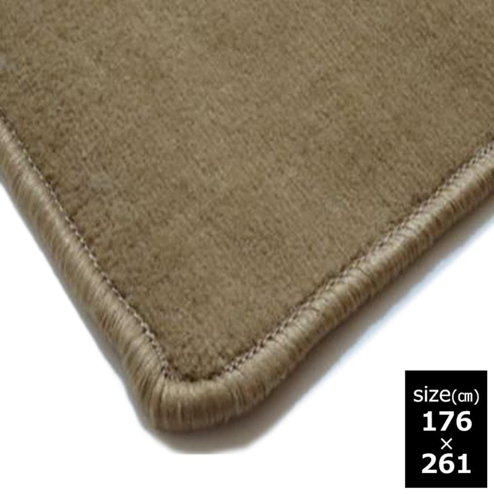 カット丸巻きカーペット3帖 ベージュ:シンプルなカラーでお部屋に合わせやすいカーペット。
