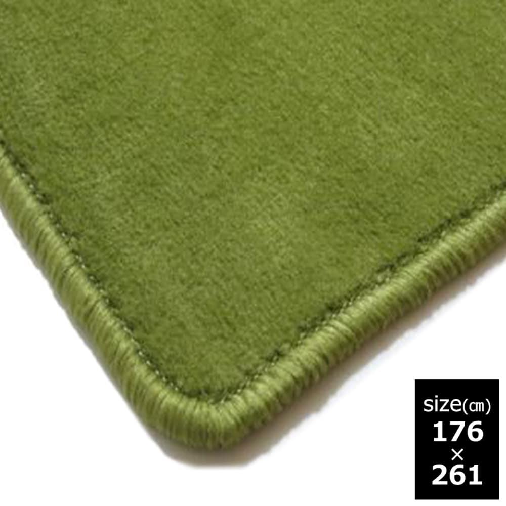 カット丸巻きカーペット3帖 グリーン:シンプルなカラーでお部屋に合わせやすいカーペット。