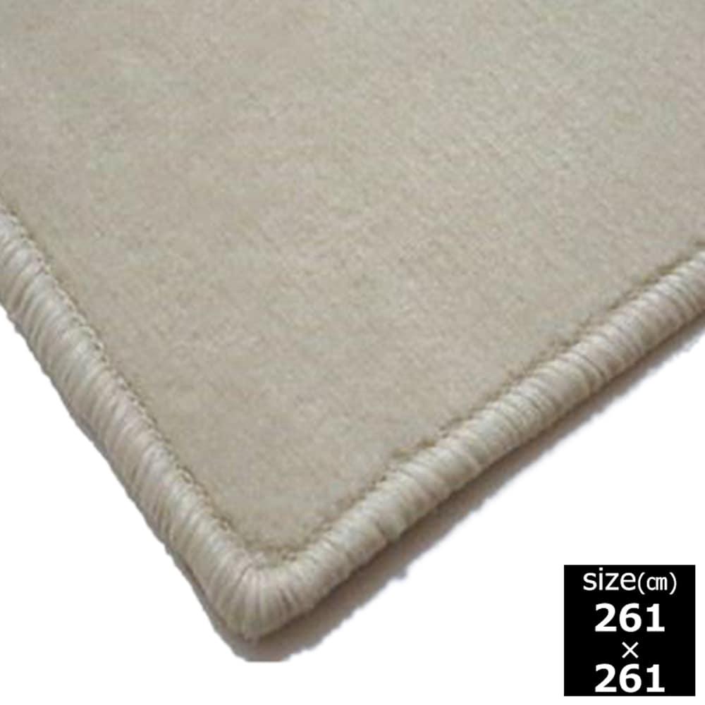 カット丸巻きカーペット4.5帖 アイボリー:シンプルなカラーでお部屋に合わせやすいカーペット。
