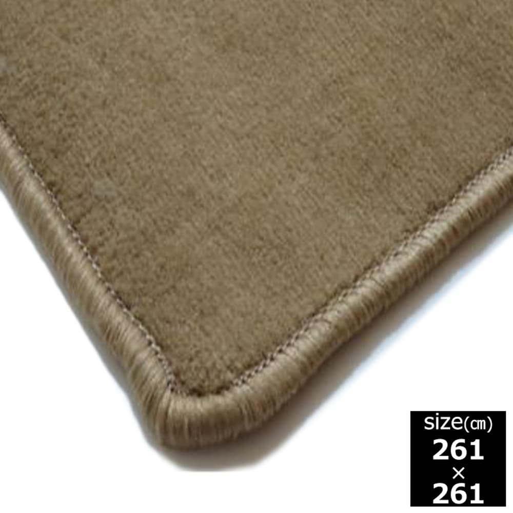 カット丸巻きカーペット4.5帖 ベージュ:シンプルなカラーでお部屋に合わせやすいカーペット。