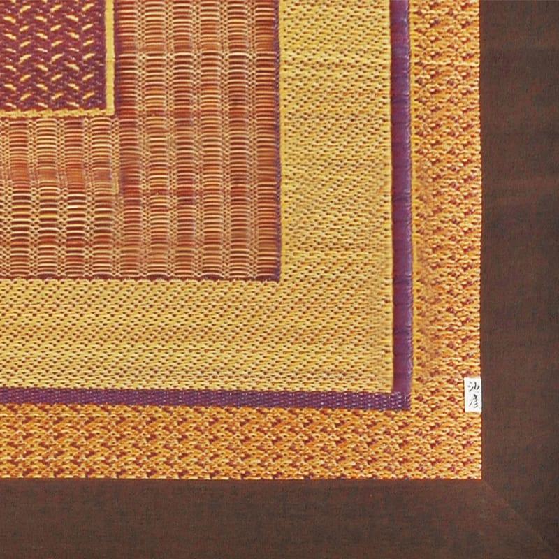 純国産い草ラグ DXランクス 191X191 WI
