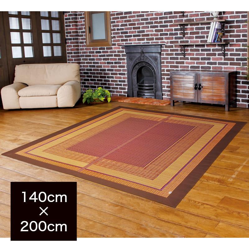 純国産い草ラグ DXランクス 140X200 WI:画像はイメージです・191×191cmです
