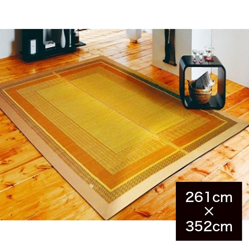 純国産い草ラグ DXランクス 261X352 BE:画像はイメージです・191×250cmです