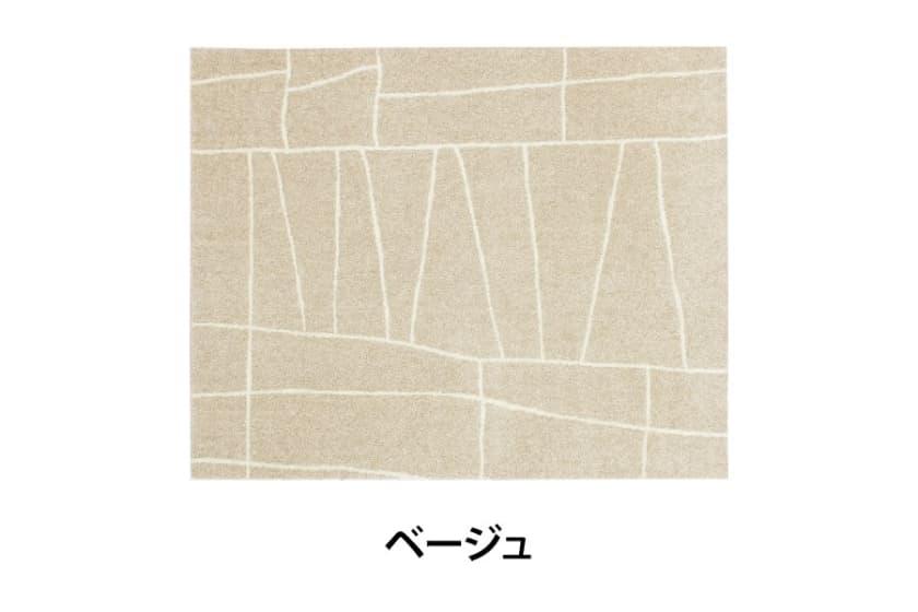 ラグ ジオーニ 190x190(ベージュ)