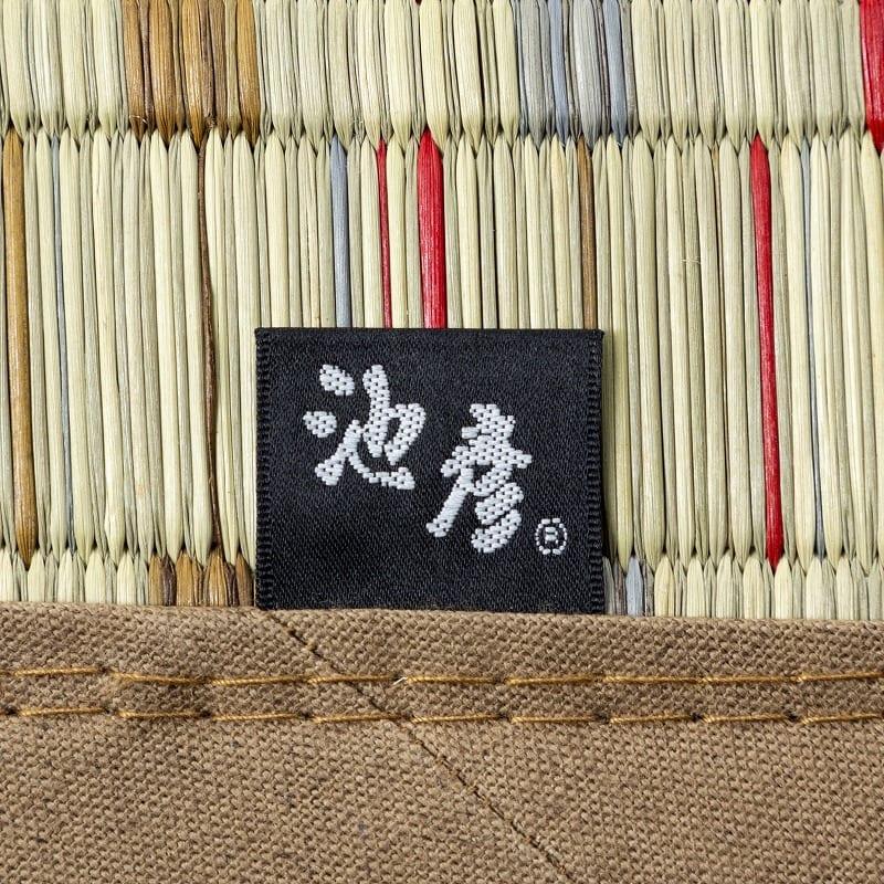◆い草ラグ 掛川 小石原 261x261 GN