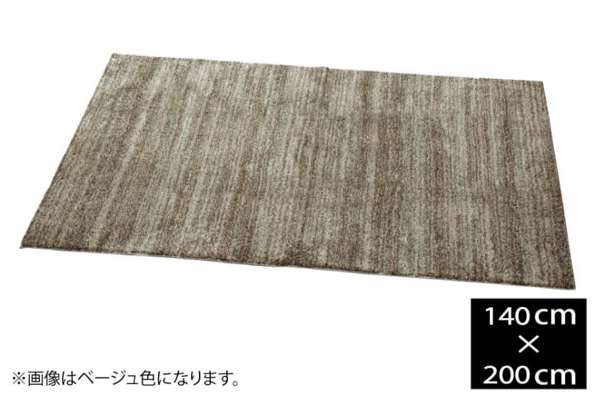 シャギーラグ リュストル140×200(アイボリー)