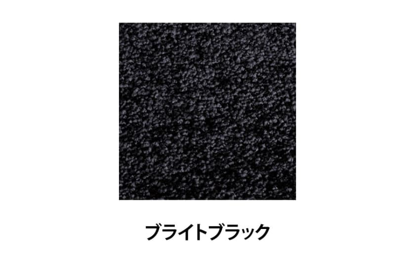 ラグ ジェイド 130×190(ブライトブラック)