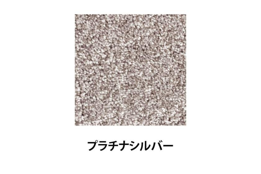 ラグ ジェイド 130×190(プラチナシルバー)