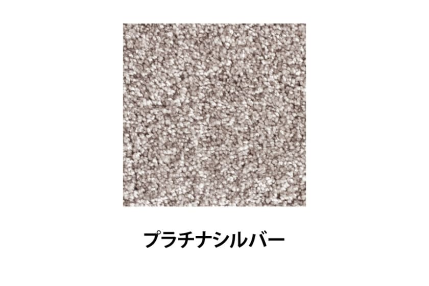 ラグ ジェイド 190×240(プラチナシルバー)