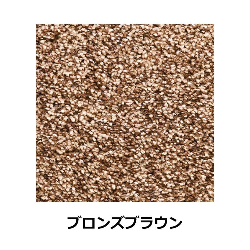 ラグ ジェイド 190×240(ブロンズブラウン)