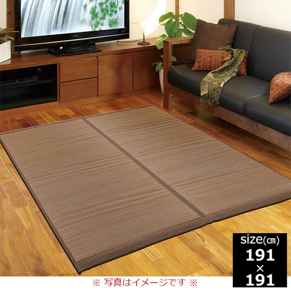い草 ふっくらラグ 琉球カナタ 191×191 BR(ブラウン):爽快な沖縄の風を感じる南国テイスト。