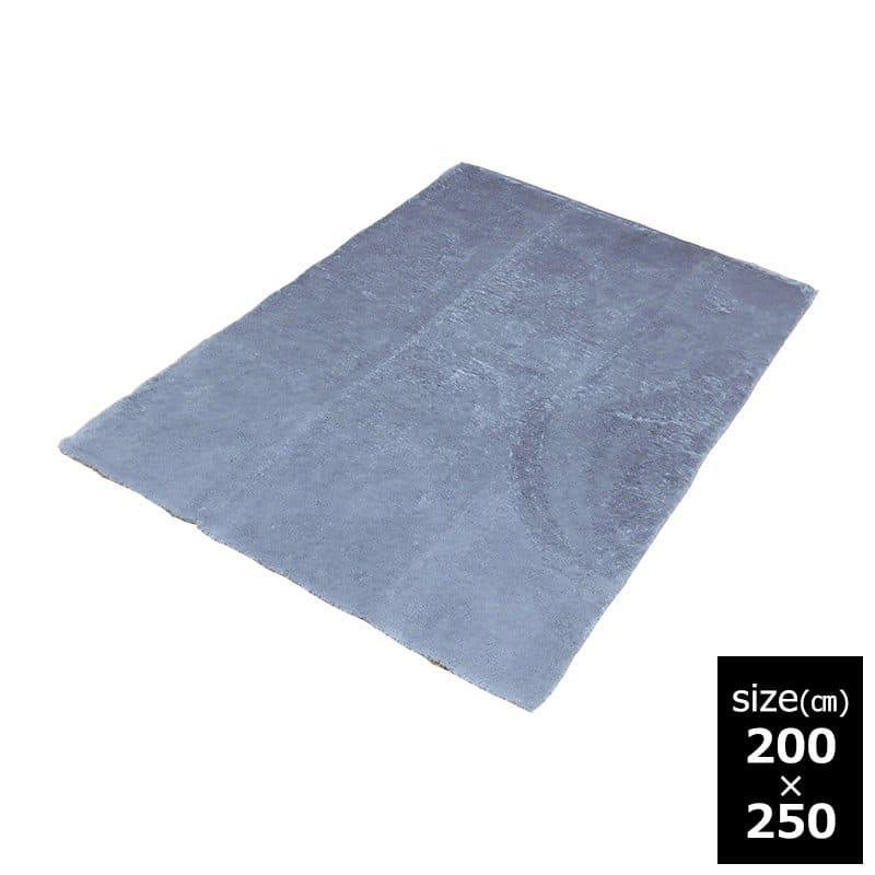 ラグ Fラルジュ 200x250 GY:毛足の向きによって色の濃淡が変わるポリエステル繊維のもふもふ触感。