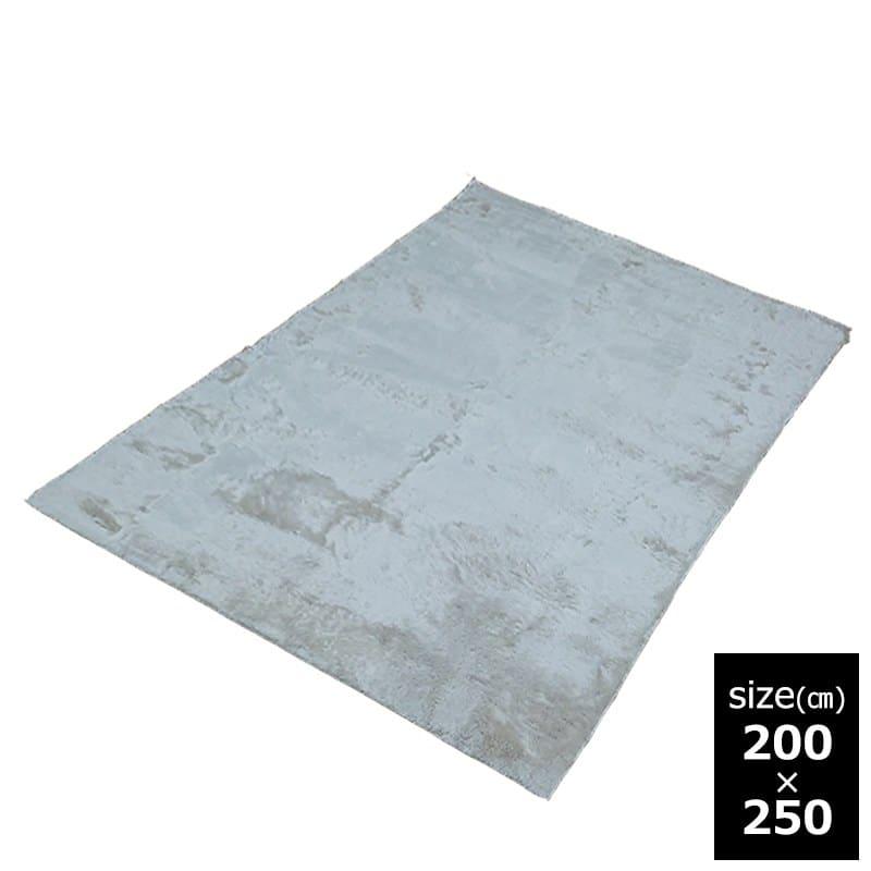 ラグ Fラルジュ 200x250 IV
