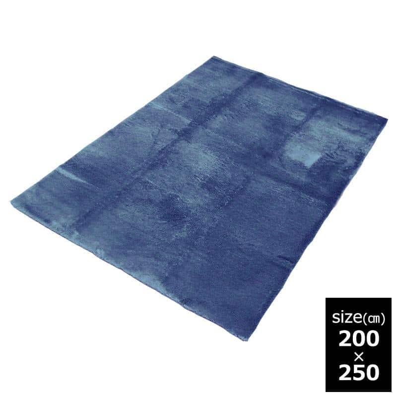 ラグ Fラルジュ 200x250 NV:毛足の向きによって色の濃淡が変わるポリエステル繊維のもふもふ触感。