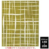 クロス 140×200 グリーン