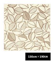 カラープランツ 130×190 アイボリー