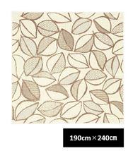カラープランツ 190×240 アイボリー