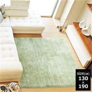 ラグ MC−100 130×190 グリーン