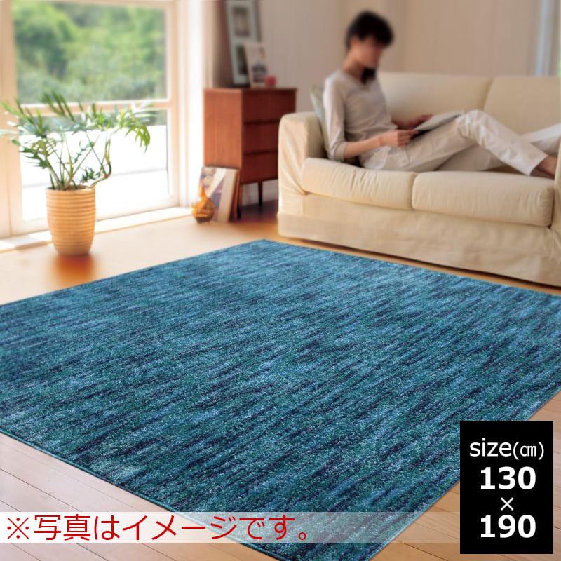 ひんやりラグ スーパークールストリーム 130×190 ブルー(45):接触冷感-2℃のひんやりラグ