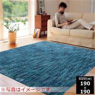ひんやりラグ スーパークールストリーム 190×190 ブルー(45)