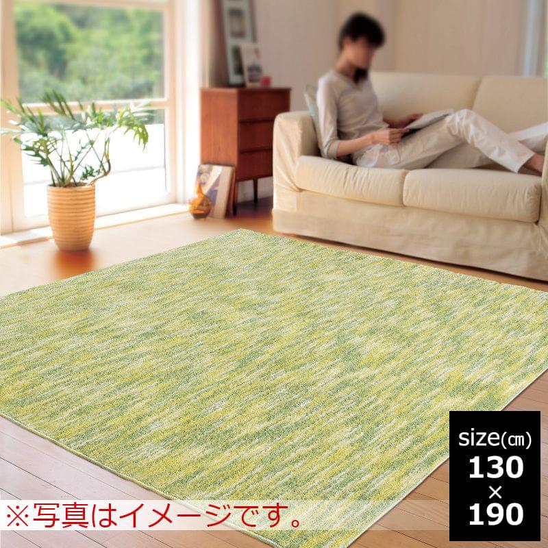 ひんやりラグ スーパークールストリーム 130×190 グリーン(35)