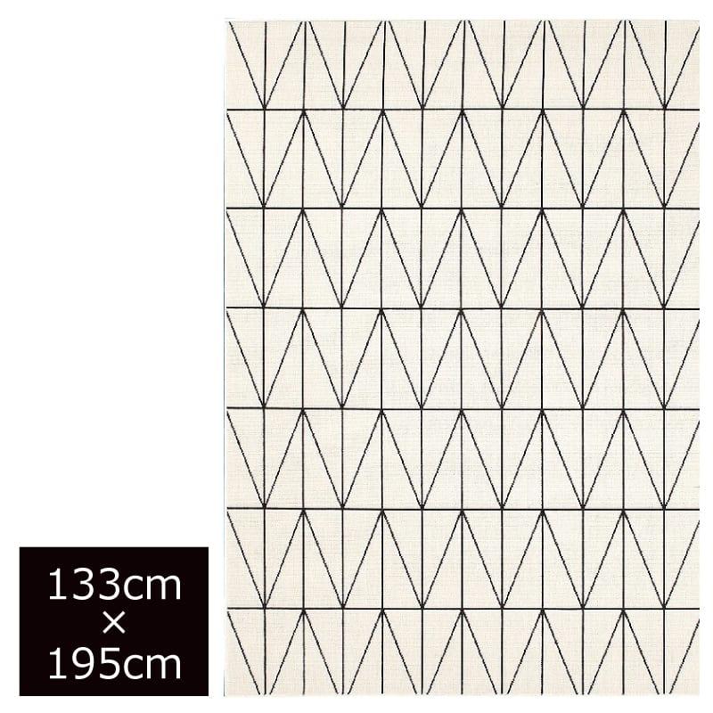 輸入カーペット ネオ 133×195(ホワイト)