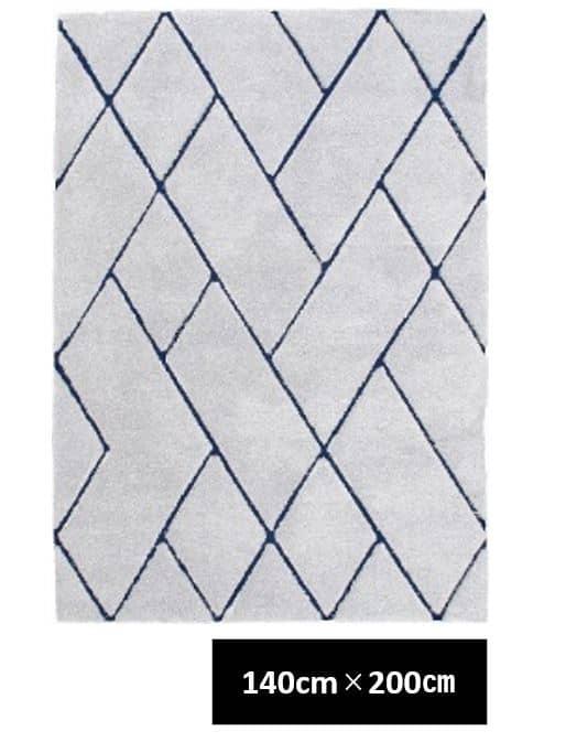 輸入カーペット ルノン 140×200 ブルー