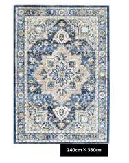 バルカン 240×330 ブルー (ブルー)