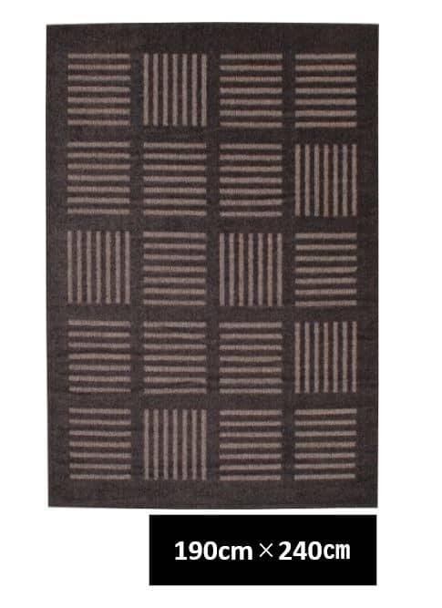 ジジ 190×240 ブラック