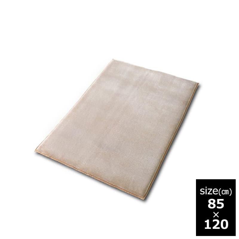 IR ラ・クッションラグ ACRB−812 ベージュ:お手入れラクラク。汚れが浸み込みにくい微撥水加工。