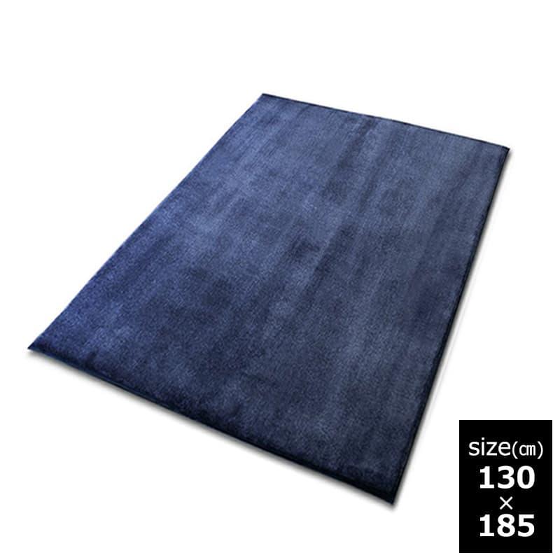 IR ラ・クッションラグ ACRB−1318 ブルー