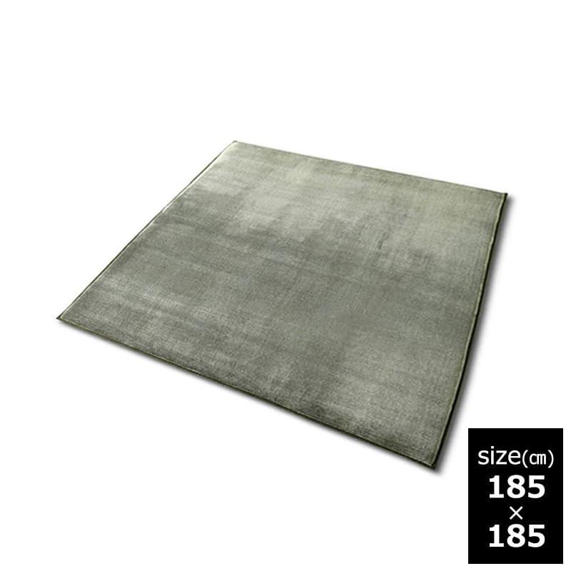 IR ラ・クッションラグ ACRB−1818 グリーン:お手入れラクラク。汚れが浸み込みにくい微撥水加工。