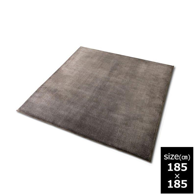 IR ラ・クッションラグ ACRB−1818 ブラウン:お手入れラクラク。汚れが浸み込みにくい微撥水加工。
