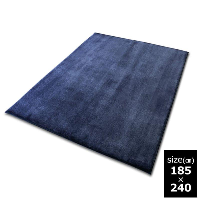 IR ラ・クッションラグ ACRB−1824 ブルー:お手入れラクラク。汚れが浸み込みにくい微撥水加工。