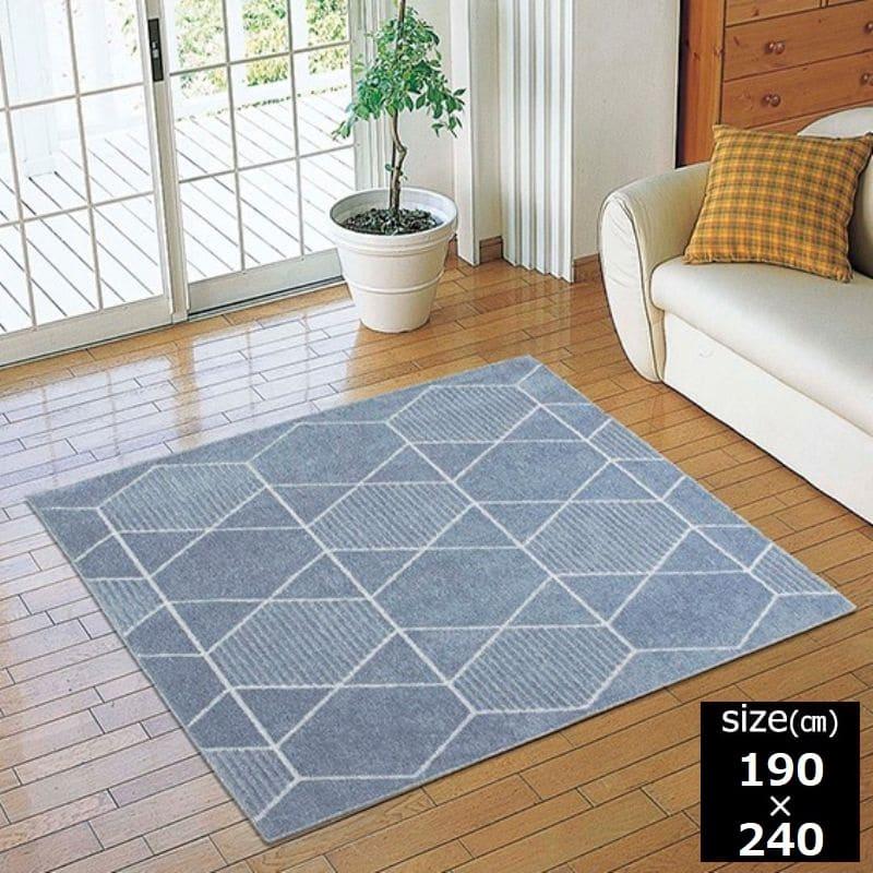 アドレット190×240BL:アース製薬(株)の技術協力により開発された「ムシカビクリーン」のカーペット