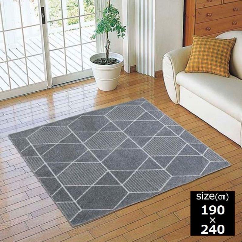 アドレット190×240GY:アース製薬(株)の技術協力により開発された「ムシカビクリーン」のカーペット
