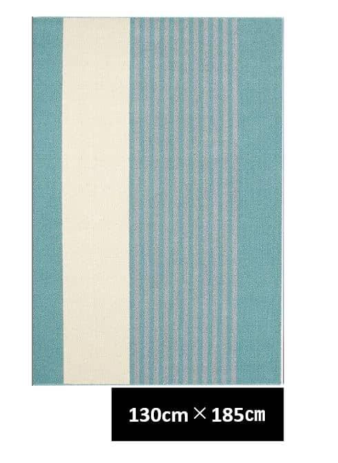 クリム 130×185 ブルー