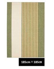 クリム 185×185 グリーン