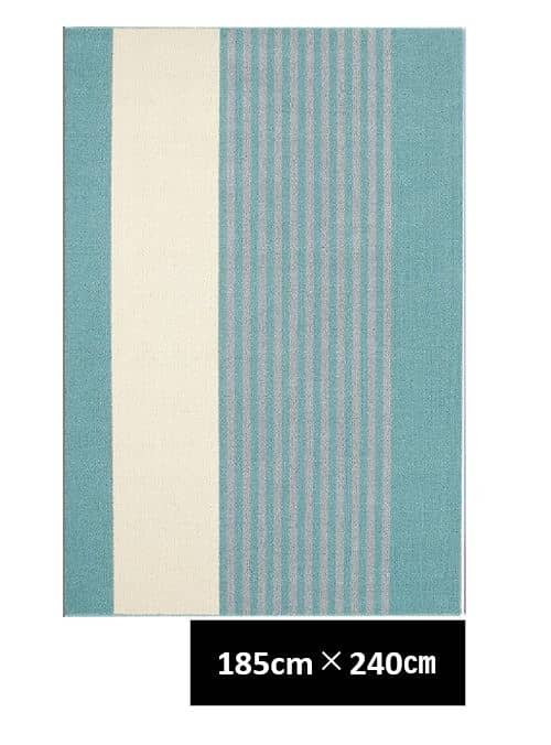 クリム 185×240 ブルー