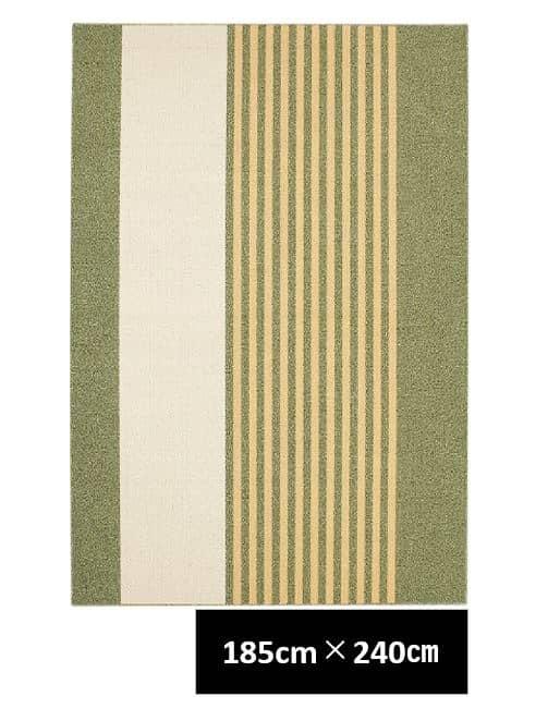 クリム 185×240 グリーン