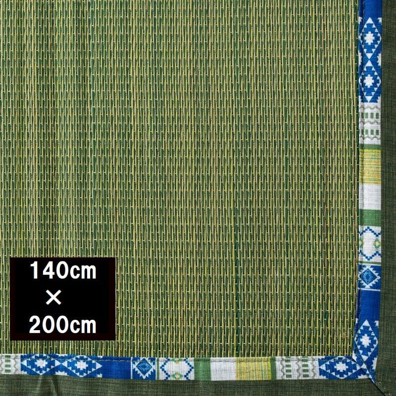 撥水い草ラグ FXセルフィア 140X200 GN:い草表面には水や汚れを弾く撥水加工付でお手入れ簡単です。