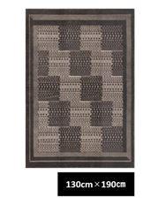 アフタレム 130×190 BRブラウン