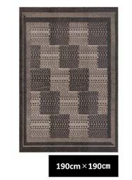 アフタレム 190×190 BRブラウン