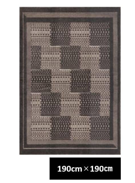 ラグ アフタレム 190×190 BRブラウン