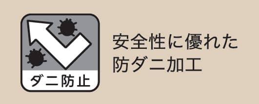 ミッドスタイル 190×190 YEイエロー