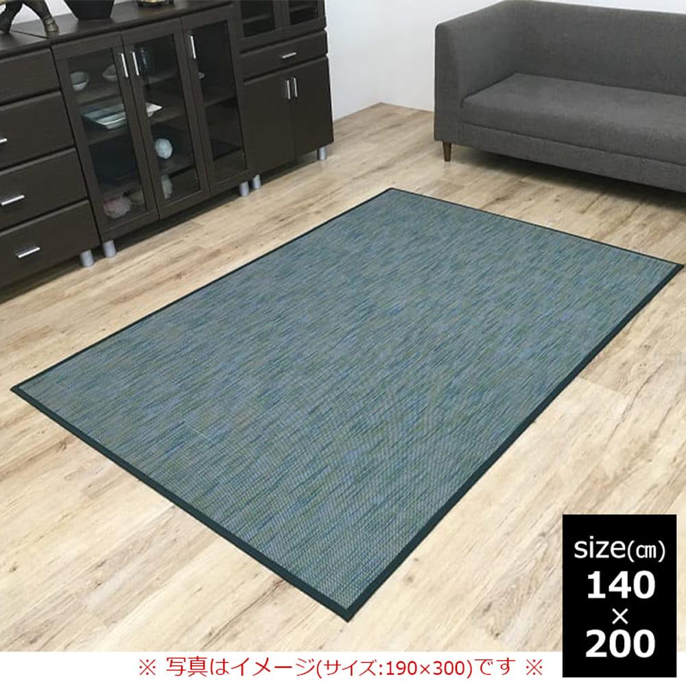 竹ラグ DXフォース 140×200 GN