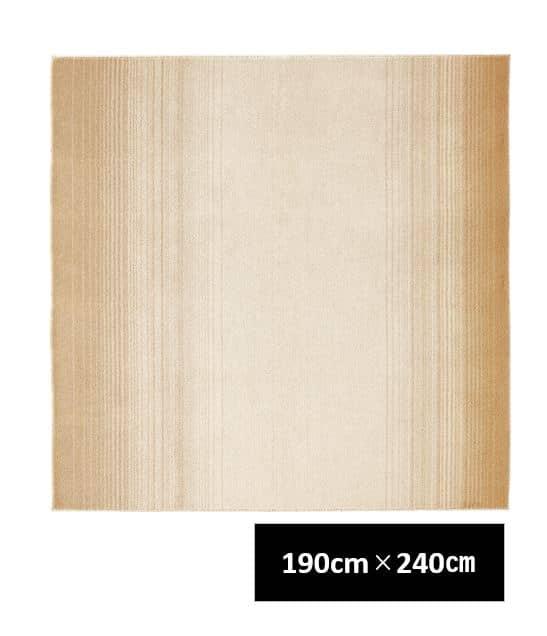 マール 190×240 IVアイボリー