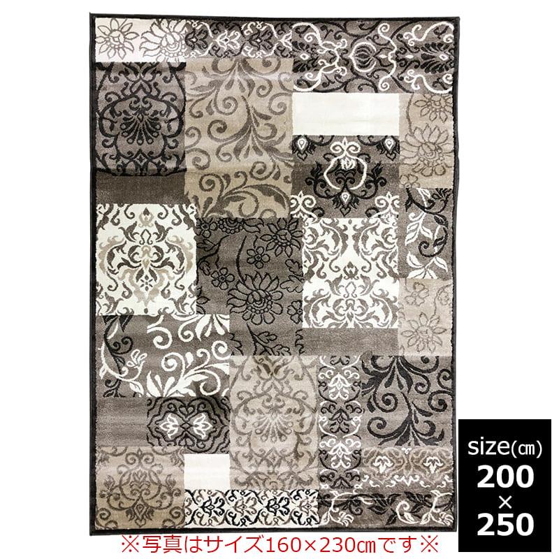 輸入ウイルトンカーペット ローゼス 200×250 BR:ウイルトン織で丈夫な輸入カーペットです。