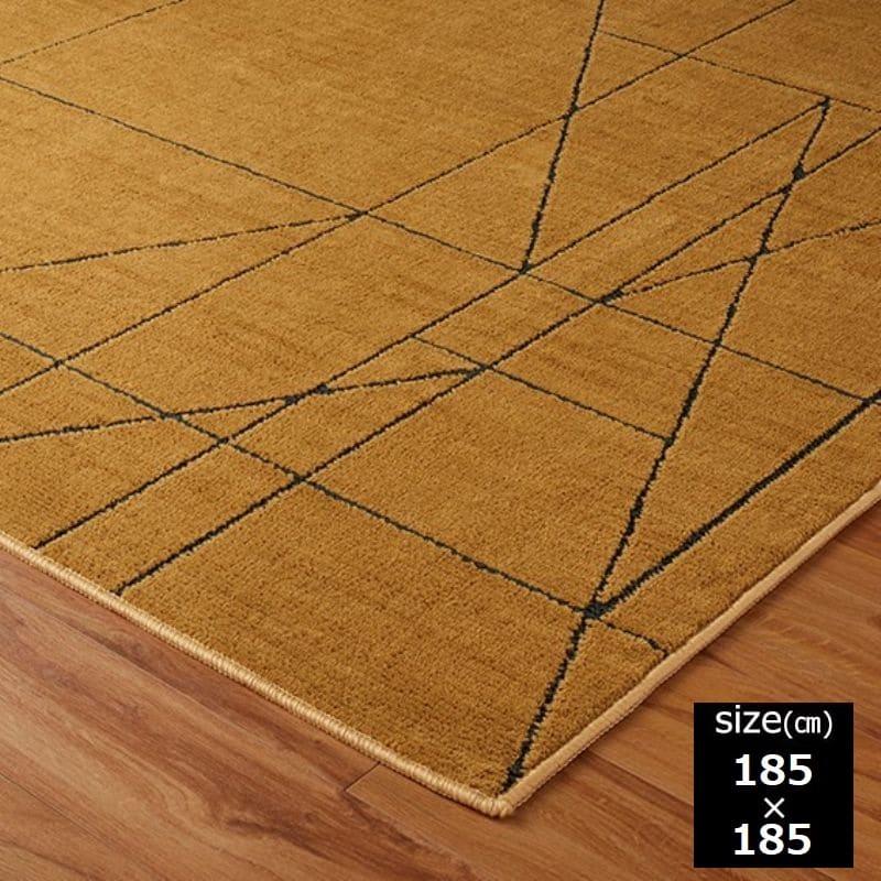 ラグ レジェール 185×185 マスタード:アース製薬(株)の技術協力により開発された「ムシカビクリーン」のカーペット