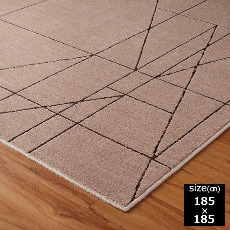 ラグ レジェール 185×185 ベージュ:アース製薬(株)の技術協力により開発された「ムシカビクリーン」のカーペット